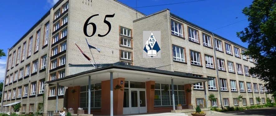Rīgas 45.vidusskolas 65 gadu salidojuma jubilejas koncerts